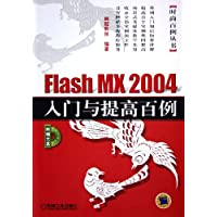 http://ec4.images-amazon.com/images/I/51T8XV4VvAL._AA200_.jpg