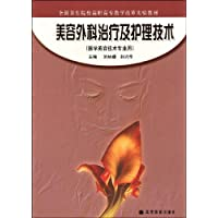 http://ec4.images-amazon.com/images/I/51T8Y01c8GL._AA200_.jpg