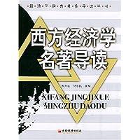 http://ec4.images-amazon.com/images/I/51T8fssQkOL._AA200_.jpg
