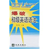 http://ec4.images-amazon.com/images/I/51T9bKhU3UL._AA200_.jpg