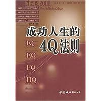 http://ec4.images-amazon.com/images/I/51T9yuGm71L._AA200_.jpg