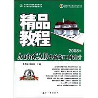 http://ec4.images-amazon.com/images/I/51TAg%2BRRwxL._AA200_.jpg