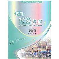 http://ec4.images-amazon.com/images/I/51TAre48isL._AA200_.jpg