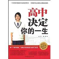 http://ec4.images-amazon.com/images/I/51TCSa-k0GL._AA200_.jpg