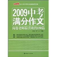 http://ec4.images-amazon.com/images/I/51TClla9cIL._AA200_.jpg