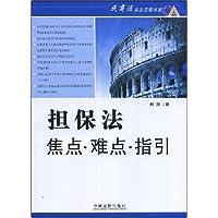 http://ec4.images-amazon.com/images/I/51TDGpKAW8L._AA200_.jpg