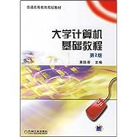 http://ec4.images-amazon.com/images/I/51TEHn7TQjL._AA200_.jpg