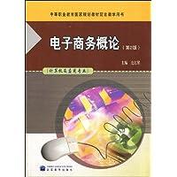 http://ec4.images-amazon.com/images/I/51TElhBkUYL._AA200_.jpg