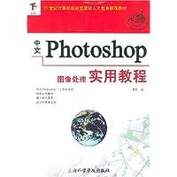 http://ec4.images-amazon.com/images/I/51TEy1xsN4L._AA200_.jpg