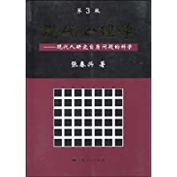 http://ec4.images-amazon.com/images/I/51TFAnalKgL._AA200_.jpg