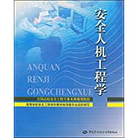 http://ec4.images-amazon.com/images/I/51TGCNvABlL._AA200_.jpg
