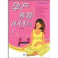 http://ec4.images-amazon.com/images/I/51TGTcZH4sL._AA200_.jpg