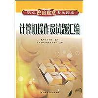 http://ec4.images-amazon.com/images/I/51TGUiSU3CL._AA200_.jpg