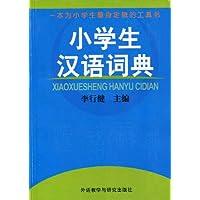 http://ec4.images-amazon.com/images/I/51TGlGT4q7L._AA200_.jpg