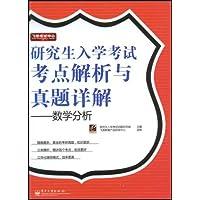 http://ec4.images-amazon.com/images/I/51TGr22NKUL._AA200_.jpg