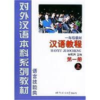 http://ec4.images-amazon.com/images/I/51THJCfZaJL._AA200_.jpg