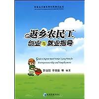 http://ec4.images-amazon.com/images/I/51TI4eId93L._AA200_.jpg