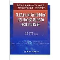 http://ec4.images-amazon.com/images/I/51TIAjlIX9L._AA200_.jpg