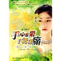 http://ec4.images-amazon.com/images/I/51TIRA8QFVL._AA200_.jpg