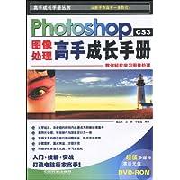 http://ec4.images-amazon.com/images/I/51TIjSQAYoL._AA200_.jpg