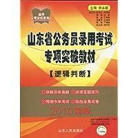 http://ec4.images-amazon.com/images/I/51TIxg%2BwvcL._AA200_.jpg