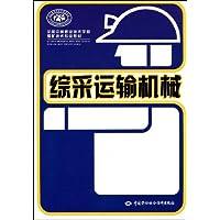 http://ec4.images-amazon.com/images/I/51TJ1HbidwL._AA200_.jpg