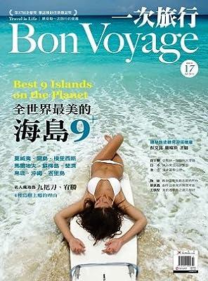 进口年订杂志:BonVoyage一次旅行 Magazine 2014年全年订.pdf