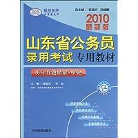 http://ec4.images-amazon.com/images/I/51TJCNU543L._AA200_.jpg