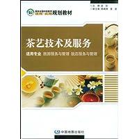 http://ec4.images-amazon.com/images/I/51TK5xf-xwL._AA200_.jpg