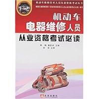 http://ec4.images-amazon.com/images/I/51TKMcu-8jL._AA200_.jpg