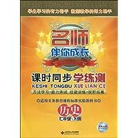 http://ec4.images-amazon.com/images/I/51TL6HpKvTL._AA200_.jpg