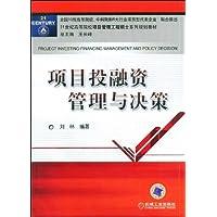 http://ec4.images-amazon.com/images/I/51TLDNRQPiL._AA200_.jpg