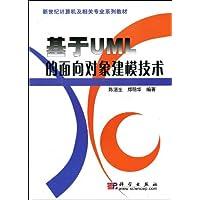 http://ec4.images-amazon.com/images/I/51TLKApI6pL._AA200_.jpg