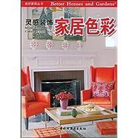 http://ec4.images-amazon.com/images/I/51TLKM1R5WL._AA200_.jpg