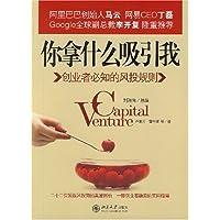 http://ec4.images-amazon.com/images/I/51TLa5kp6-L._AA200_.jpg