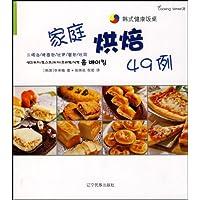 http://ec4.images-amazon.com/images/I/51TLmsEPDTL._AA200_.jpg