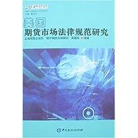http://ec4.images-amazon.com/images/I/51TMbJCbDVL._AA200_.jpg