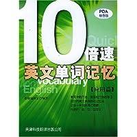 http://ec4.images-amazon.com/images/I/51TNjpzQPlL._AA200_.jpg