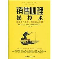 http://ec4.images-amazon.com/images/I/51TNw1QqmTL._AA200_.jpg