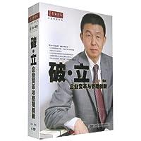 http://ec4.images-amazon.com/images/I/51TOaJvwtXL._AA200_.jpg