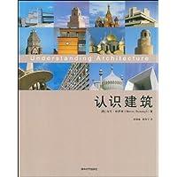 http://ec4.images-amazon.com/images/I/51TOc7INO2L._AA200_.jpg