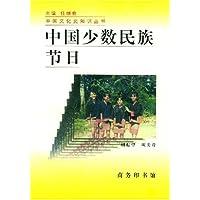 http://ec4.images-amazon.com/images/I/51TPE-xAd0L._AA200_.jpg