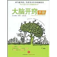 http://ec4.images-amazon.com/images/I/51TQ04Zmg8L._AA200_.jpg