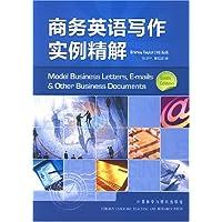 http://ec4.images-amazon.com/images/I/51TQ5Tw8iIL._AA200_.jpg