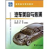 http://ec4.images-amazon.com/images/I/51TQJvKmI9L._AA200_.jpg