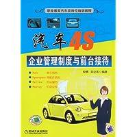http://ec4.images-amazon.com/images/I/51TQMgASLfL._AA200_.jpg