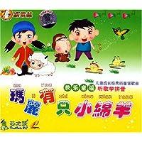 http://ec4.images-amazon.com/images/I/51TQXkeCTIL._AA200_.jpg