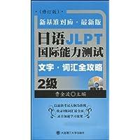 http://ec4.images-amazon.com/images/I/51TQdFtjjBL._AA200_.jpg
