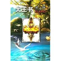 http://ec4.images-amazon.com/images/I/51TQoEKucYL._AA200_.jpg