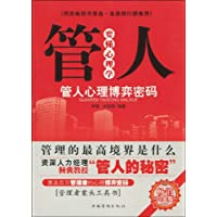 http://ec4.images-amazon.com/images/I/51TQpJGbsML._AA200_.jpg